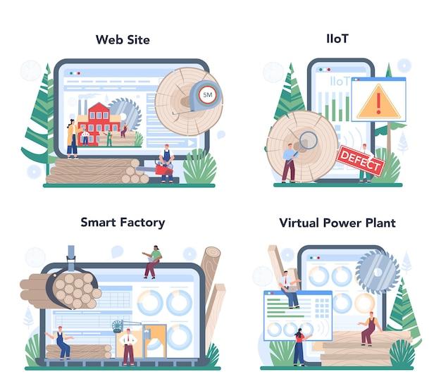 木材産業のオンラインサービスまたはプラットフォームセット