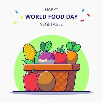 新鮮な野菜でいっぱいの木製バスケット漫画イラスト世界食料デーのお祝い。