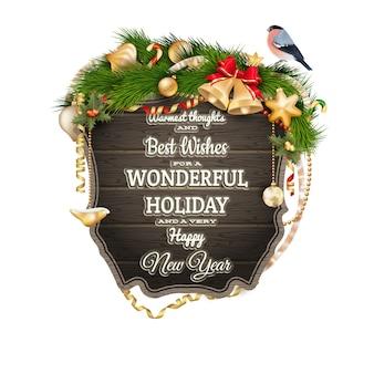 クリスマスの属性を持つ木の板。