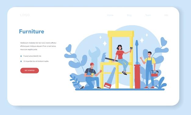 木製家具のウェブバナーまたはランディングページ