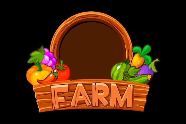 Деревянная ферма с логотипом с овощами и ягодами для графического интерфейса игры.