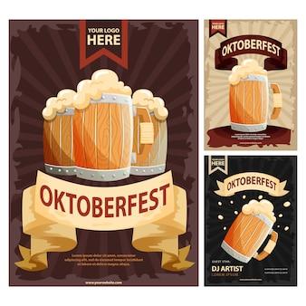 オクトーバーフェストポスターのビールの木製マグカップ