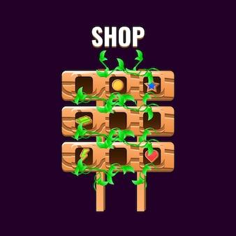 상점 메뉴 인터페이스가있는 나무 자연 잎 기호 게임 ui