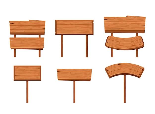 木板分離セットコレクション