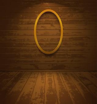楕円形のフレームと木製の部屋