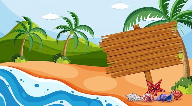 ビーチの木製看板