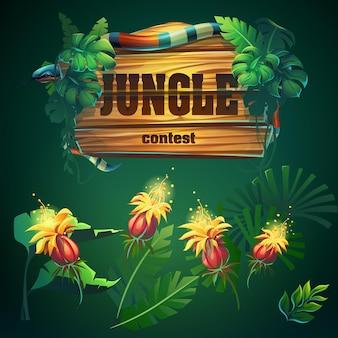 텍스트 정글과 정글 식물의 나무 기호