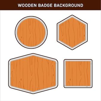 木製の織り目加工の空白バッジシールドエンブレムテンプレート