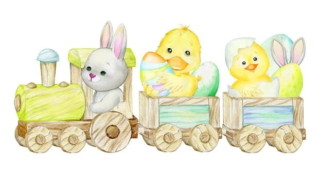 木製の電車、ウサギ、鶏、アヒル、イースターエッグ、水彩イラスト