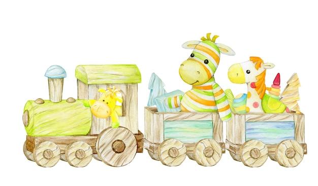 木製の電車、シマウマ、馬、木のおもちゃ、漫画風。水彩イラスト