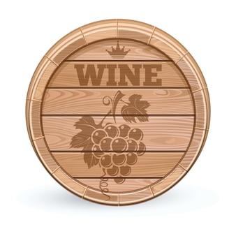 木製のワイン樽。ワインのエンブレムが付いている木製の樽。木製の樽にブドウのエンブレムの束。