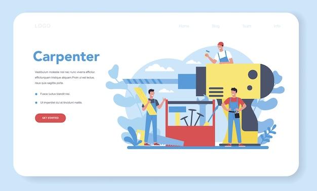 Woodworker or carpenter concept web banner or landing page