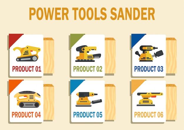 木工サンダースシリーズフラットベクトルwebバナー