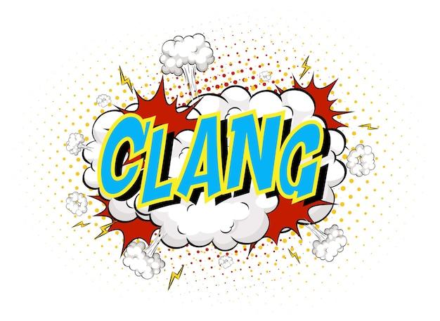 Word clang на комическом облаке