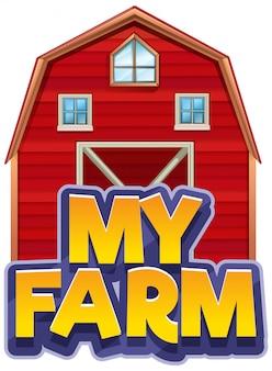 Дизайн шрифта для word my farm с большим красным сараем