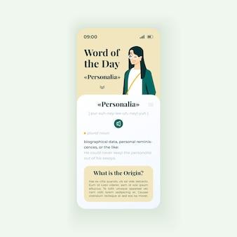 今日の事実スマートフォンインターフェイスベクトルテンプレートの単語。モバイルアプリページの白いデザインのレイアウト。言語学習画面。アプリケーションのフラットui。毎日の言葉の説明。電話ディスプレイ