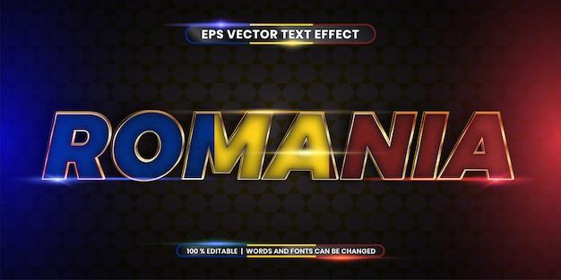 単語ルーマニア、編集可能なテキスト効果