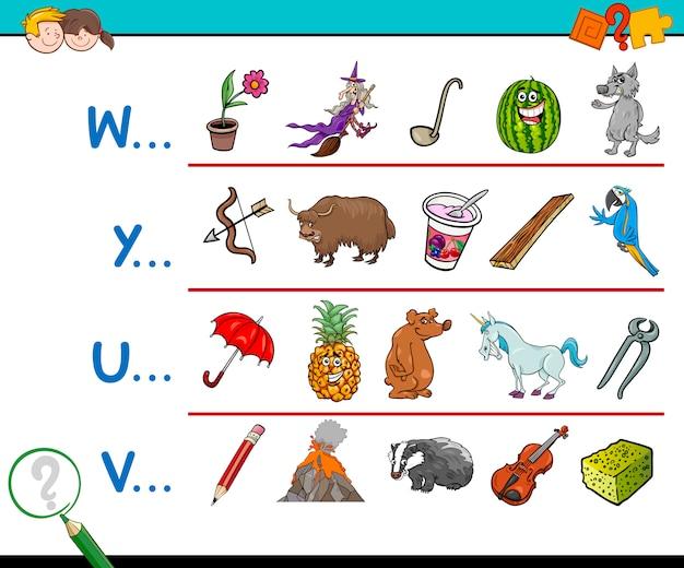 Word start letter activity