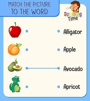 Таблица сопоставления слов с картинками для детей