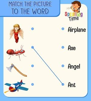Рабочий лист сопоставления слов с картинками для детей