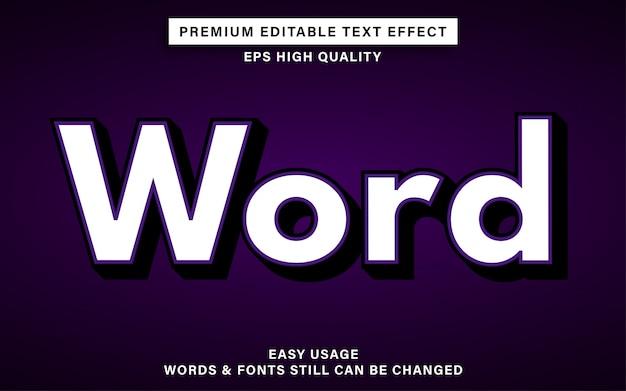 Редактируемый текстовый эффект word