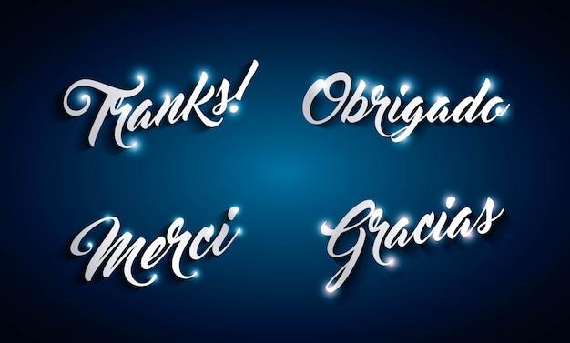 Слова благодарности дизайн