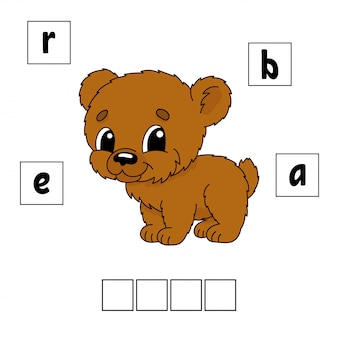 Words puzzle. education developing worksheet.