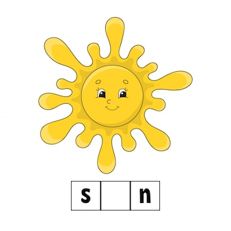 Words puzzle sun worksheet
