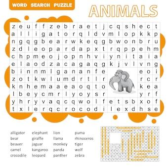 미취학 아동 활동 워크시트 다채로운 인쇄용 버전을 위한 동물의 단어 검색 퍼즐 게임. 벡터 일러스트 레이 션.