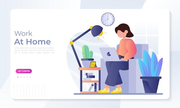 집에서 일하는 개념