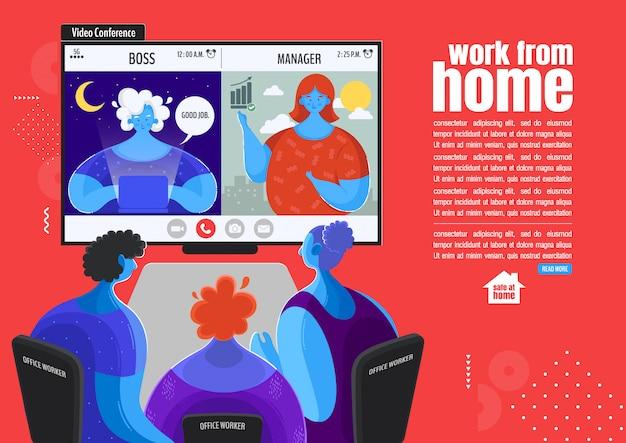 在宅勤務、コロナウイルス発生時のビデオ会議の画像、イラスト。