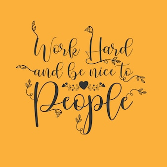 一生懸命働いて人々に親切に