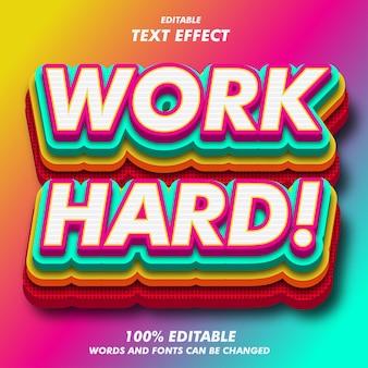 Много работать! текстовые эффекты