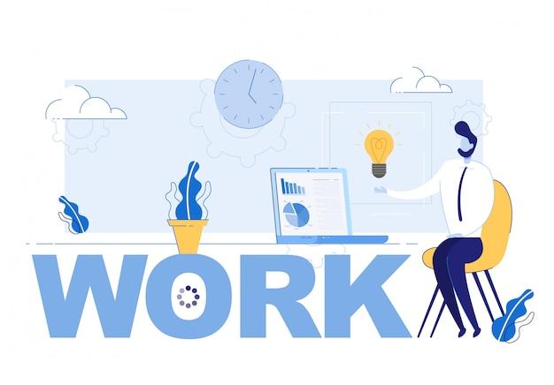 Надпись работы и бизнесмен, вдохновленный успешной идеей