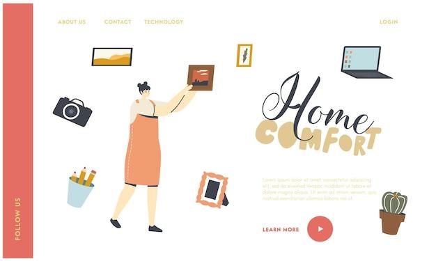 직장 또는 취미 직업 방문 페이지 템플릿.