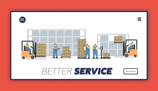 作業員のいる倉庫での作業プロセス。