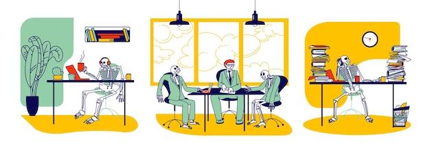 働き者と過負荷労働者の概念。スケルトンのビジネスキャラクターとオフィスで働く生きている人々。交渉、事務処理、コーヒーを飲む。死ぬまで働く、締め切り。線形ベクトル図