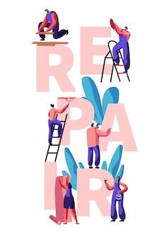 작업자 캐릭터 수리 아파트 포스터를 만듭니다. 도구 접착제 벽지, 페인트 벽, 조명 및 램프 변경, 쪽모이 세공 마루 바닥을 가진 남녀. 개선 혁신 플랫 만화 벡터 일러스트 레이션