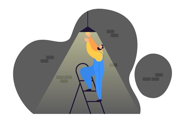 労働者の電気技師は電球を変更します。均一な作業の修理工。電気のアイデア。図