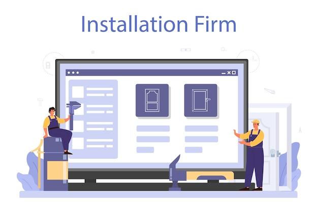 均一なインストールウィンドウとドアのオンラインサービスまたはプラットフォームの労働者