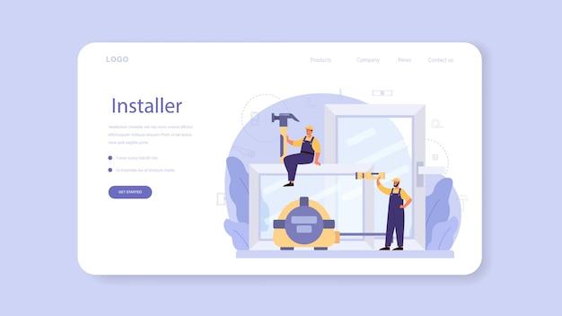 균일 한 설치 창 웹 배너 또는 방문 페이지의 작업자