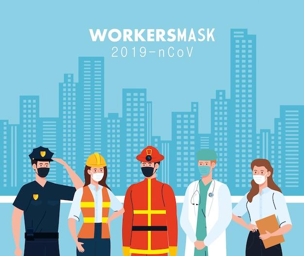 都市の建物の前にworkermasksを持つ人々の労働者