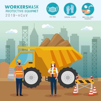 보호 장비로 의료 마스크를 착용하는 근로자 건설