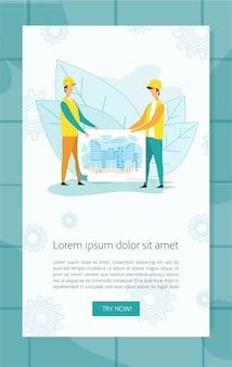 Проект «рабочий города» нарисован на бумаге