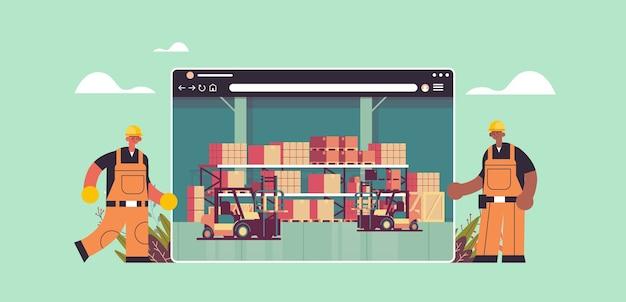 Рабочие в униформе возле цифрового склада с погрузчиками в окне веб-браузера современный интерьер склада горизонтальный