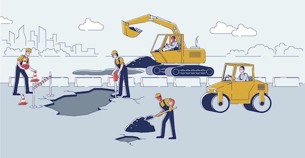 Рабочие ремонтируют дорожное покрытие