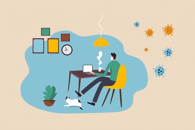 Работа на дому или работа на дому как социальное дистанцирование для защиты от вспышки коронавируса