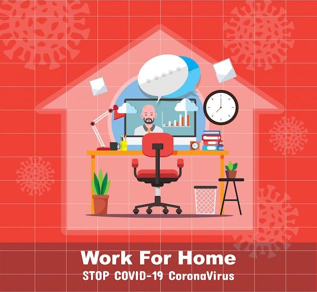 Работа на дому во время covid-19, концепция социального дистанцирования
