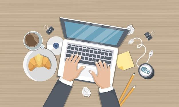 在宅勤務またはオンライン学習のイラスト