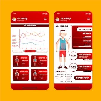 ワークアウトトラッカーアプリのインターフェース